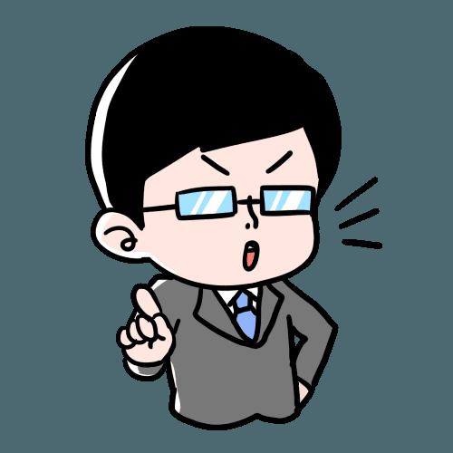 ○○ランキング1位は信用するな!!