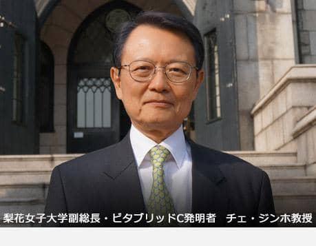 チェ・ジンホ教授