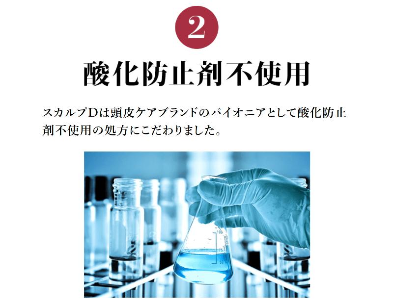 メディカルミノキ5の成分